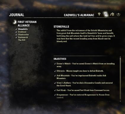 how to know if all quests are complete in eso